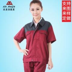 厂家定制装修工程服汽修工作服劳保服套装男短袖工服订做