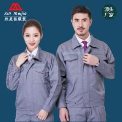公路养护反光条长袖工作服套装 耐磨建筑施工劳保服装环卫服