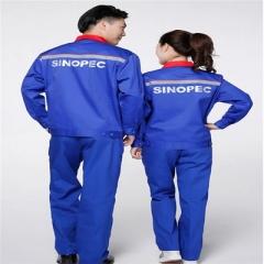 直接厂家 定做 加油站工作服 环卫工 物业公司工作服