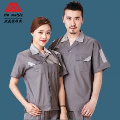 纯棉工程服套装工地环卫劳保服装橙色工作服夏季工装定制