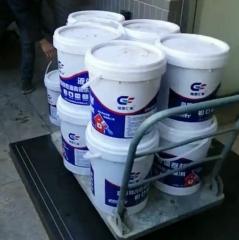 厂家直销改性沥青液体卷材 供应高弹沥青防水涂料批发