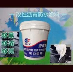 改性沥青涂料高聚物沥青防水涂料 液体卷材沥青防水涂料