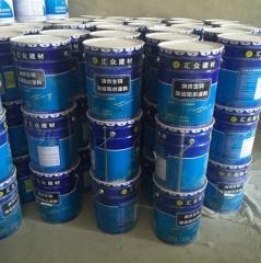 厂家直销卫生间防水涂料 高分子纳米防水涂料 污水池防腐涂料批发