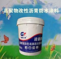 北京沥青防水涂料抗老化道桥用sbs改性沥青防水涂料厂家直销