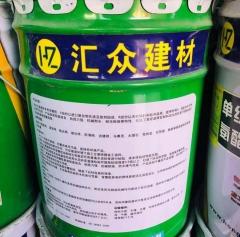 北京聚合物聚氨酯防水涂料单组分聚氨酯防水涂料屋面防水涂料