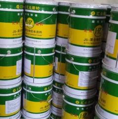 JS复合防水涂料聚合物水泥基防水涂料厨卫专用防水涂料批发