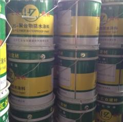 厂家直销反应型聚合物水泥基js防水涂料 js防水涂料 水泥基