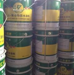 厂家直销js聚合物水泥复合防水涂料 北京js柔性防水涂料外墙