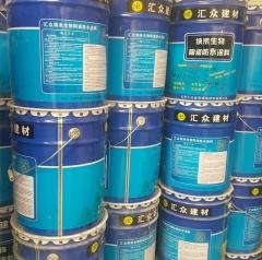北京纳米防水涂料 金属屋面纳米防水涂料 防水纳米涂料厂家