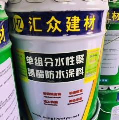 sbs卷材水性聚氨酯防水涂料北京屋面防水涂料聚氨酯沥青防腐涂料