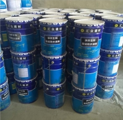污水处理厂防水涂料厂家 纳米无机防水涂料 无机纳米防水涂料批发
