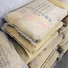 设备二次灌浆混凝土无收缩灌浆料高强度无收缩灌浆料c60