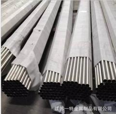 现货供应N6纯镍管 Ni201纯镍管 耐高温镍基合金管 Nickel200镍管