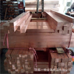 厂价直销T2无氧紫铜棒 tu2国标紫铜方棒 可截断零售 规格多