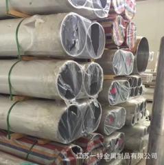 现货6061-T6铝管 6063-T5 5083 2A12铝合金管 7075铝管