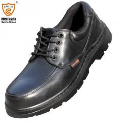 SAICOU/赛固新款商务安全鞋钢头防砸防刺穿劳保鞋真皮休闲工作鞋