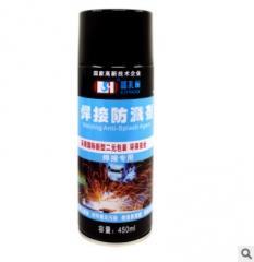 厂家直销赛亚焊接防溅剂 焊接防飞溅剂 电焊防溅剂去焊渣环保无毒