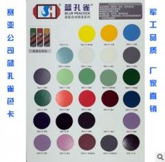厂家直供深圳蓝孔雀牌防锈底漆灰色红色重防腐底漆 金属防锈底漆