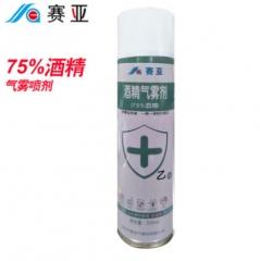厂家直销 75%酒精气雾剂 杀毒、抑菌、杀菌 一喷一擦安全可靠无毒