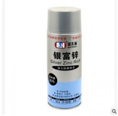 蓝孔雀83银富锌冷镀锌漆 金属防锈镀锌漆手喷漆 防腐冷镀锌涂料漆