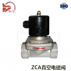 真空电磁阀 煤气电磁阀 电磁阀 ZCA ZCM