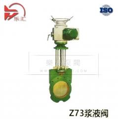浆液阀 电动浆液阀 手动浆液阀 Z73X