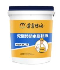厂家批发厨房卫生间泳池透明防水涂料 免砸砖防水补漏涂料