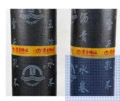 厂家直销 APP塑性体改性沥青防水卷材 屋面地下室防水补漏材料