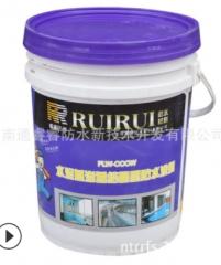 批发水泥基渗透结晶型防水涂料 江苏防水涂料厂家 地下室防水隧道