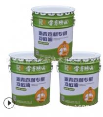 热销供应 SBS APP 沥青底油 防水卷材专用冷底油 江苏厂家