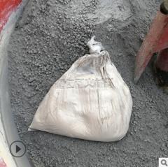 浇注料厂家直销 钢纤维浇注料 耐高温整体强度大施工方便