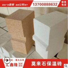 河南耐火砖厂家 热卖轻质粘土保温砖 价格低