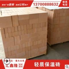 河南热销 耐火砖 轻质保温砖 质量好 价格低 厂家直销