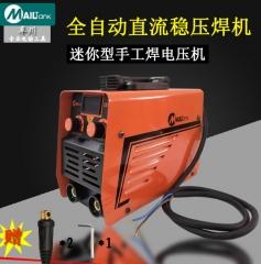 热销迷你型全自动逆变直流稳压电焊机手提式电焊机220V厂家直销