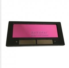 自动变光镜片 电焊接眼镜太阳能氩弧焊镜片 劳保自动变光电焊面罩