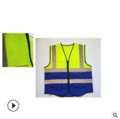 黄蓝拼色网眼反光背心路政工地施工安全马甲夏季透气多口袋反光衣
