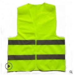厂家直销高档网布多口袋反光背心马甲衣交通安全指挥执勤印字
