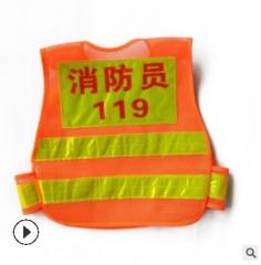 厂家直销多口袋反光马甲衣蓝灰格子花边马夹道路交通指挥安全背心