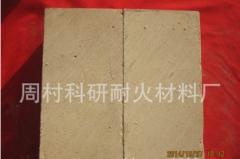 厂家直销粘土轻质保温砖
