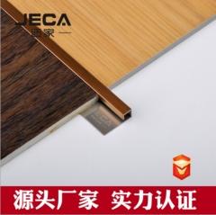 304不锈钢收边条瓷砖直角收口线装饰电视背景墙压条吊顶扣美缝线