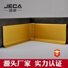 铝合金踢脚线装饰线地脚线角线拉丝金属不锈钢地脚线厂家直销