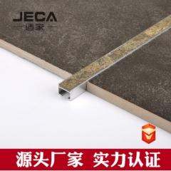 304不锈钢阳角线条瓷砖角线装饰线条铝收边线阳角线阴角瓷砖线条