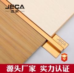 304不锈钢装饰线条嵌入式金属收边包边条U型钛金背景墙装饰条