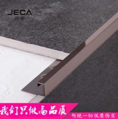 304不锈钢装饰条 装饰线条 包边条 收边条 U型槽 地脚线 踢脚线