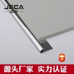 木地板收边条铝合金阳角线条压条瓷砖金属装饰大理石收口不锈钢