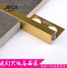 304不锈钢美缝条 U型条 地面隔水条 地板地砖分隔线条 美缝线