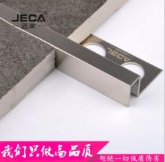 304不锈钢包边收边装饰线条压边条U型槽腰线金属条开槽阳角收边