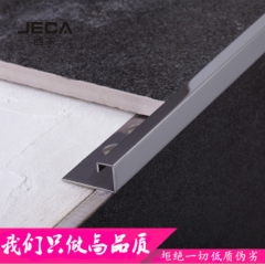 木地板收边条阳角线条压条瓷砖金属装饰大理石收口304不锈钢