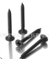 厂家定制家具螺丝加长 磷化干壁钉3.5*25 散装高强度黑色干壁钉