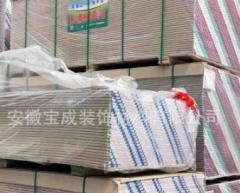 厂家供应纸面石膏板9.5mm 防火防潮石膏板 吊顶隔墙专用石膏板